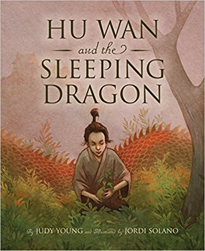 hu wan and sleeping dragon
